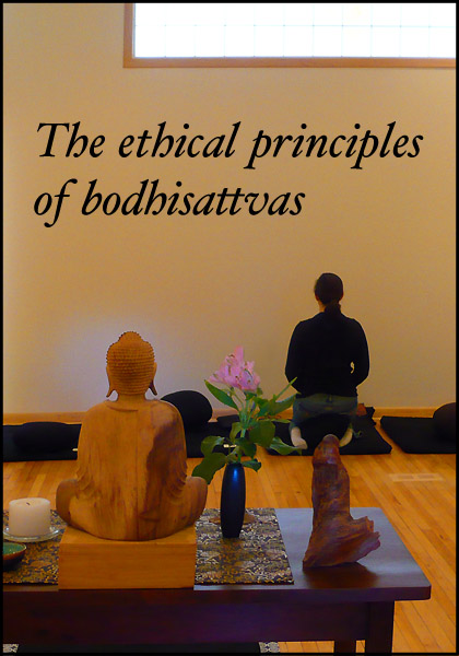 The ethical principles of bodhisattvas, rendered by Nathan Strait